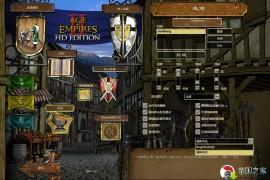 帝国时代2:HDV5.8.1